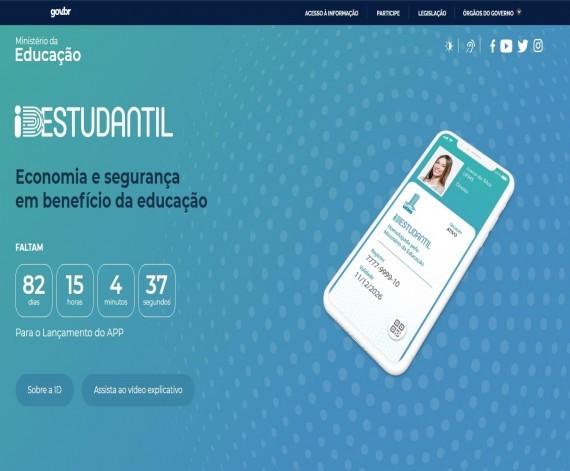 MEC disponibiliza site para emissão de carteira de estudantes gratuitas